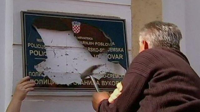 كرواتيا: الأبجدية السيريلية تفتح جراح فوكوفار