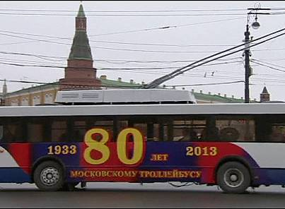 403x296246298moskova da troleybus nostaljisi 1384618501