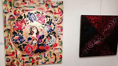 Calligraphie persane à Paris, entre tradition et nouvelles expressions