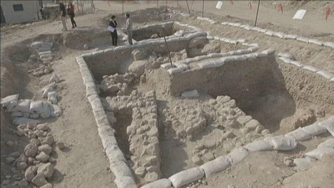 Israel: Descoberto aldeamento com 10 000 anos