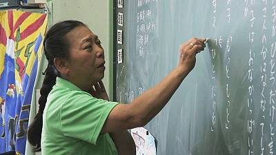 Los países asiáticos, a la cabeza con los mejores resultados educativos