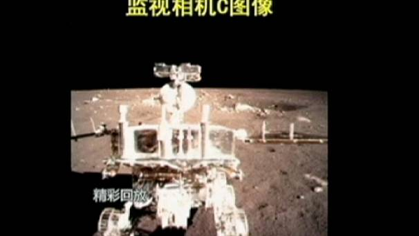 China releases lunar landing pictures