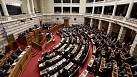 Greek Parliament freezes the state funding of far-right party Golden Dawn