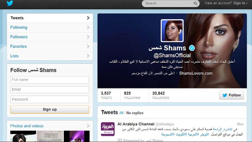 Arabie saoudite : peine de prison et flagellation pour un tweet diffamant