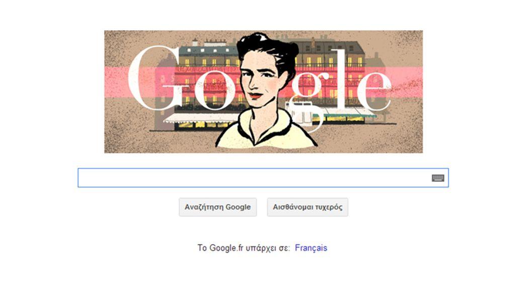 Simone de Beauvoir, Doodle de Google