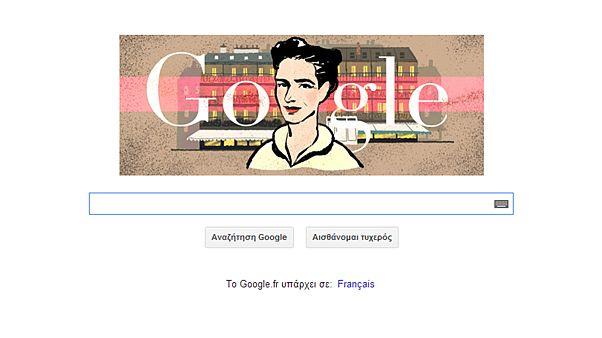 Simone de Beauvoir születésnapját ünnepli a Google