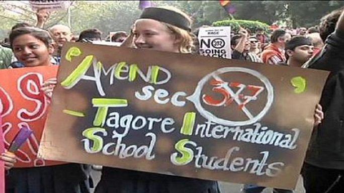Inde : La Cour suprême confirme la criminalisation des relations homosexuelles
