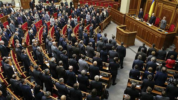 Ukrainian parliament delays vote on amnesty law until Wednesday