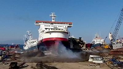 Ferry slams into shore at end of final sailing