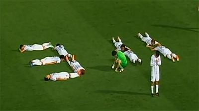 Watch: Japanese footballers in touching tribute to tsunami victims