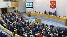 Duma votes to annex Crimea, brings full integration a step closer