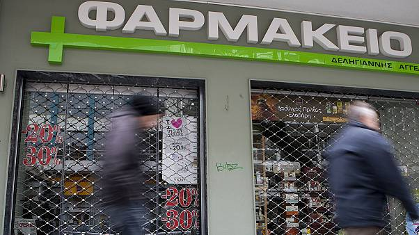Ελλάδα: Λουκέτο επ' αόριστον στα φαρμακεία από την Τετάρτη