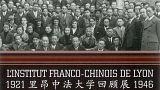 Visite de Xi Jinping : entre la Chine et Lyon, c'est une vieille histoire !