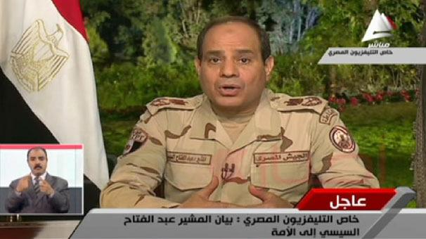 Egypt: Al-Sisi announces presidential bid as fresh unrest hits Cairo