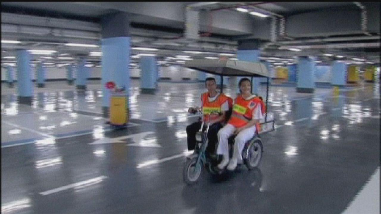 A földalatti parkoló, mint sürgősségi kórház
