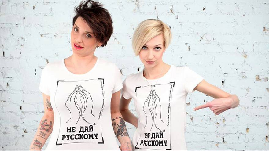 Ukrainian women use sex to sanction Russia