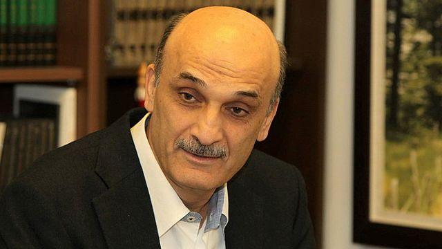 سمير جعجع مرشح الى انتخابات الرئاسة اللبنانية