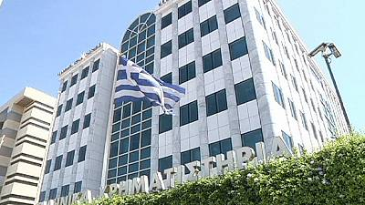 Greek borrowing costs fall at treasury-bill sale