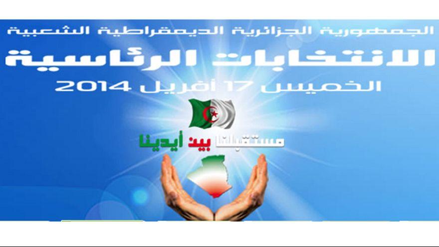 مبالغ طائلة للحملة الانتخابية للرئاسيات الجزائرية