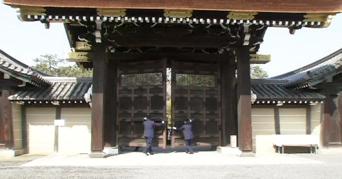 Kyoto Imperial Palace – former home to Japanese emperors ...