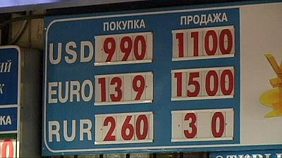 Ukraine's currency gets some bounce from big interest rate rise