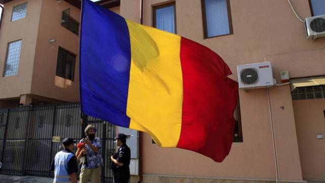 Romania: claims over abuse of mentally ill people puts spotlight on EC's funding millions