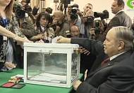 Algeria:Bouteflika firm favourite to win presidential ballot
