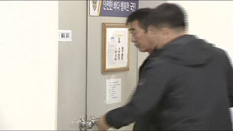 South Korea ferry captain arrested