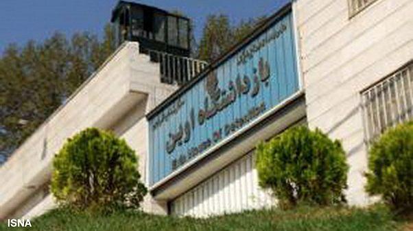 مشت محکم رییس قوه قضاییه ایران بر آتش داغ «پنجشنبه سیاه»