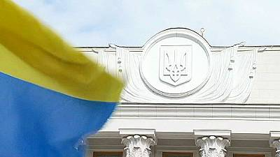 Ukrainian parliament votes on national security issues