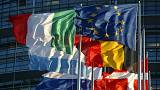 Adesão à UE: entre um sonho e a realidade