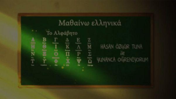 Μαθήματα ελληνικών από τουρκοκυπριακό τηλεοπτικό κανάλι!