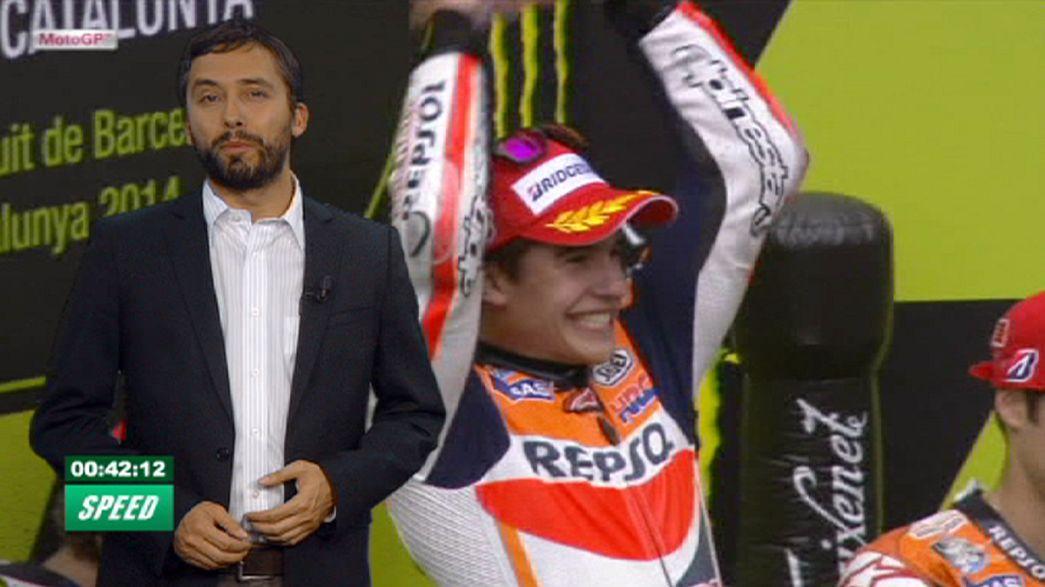السرعة: ماركيز يتوج بجائزة كاتالونيا الكبرى