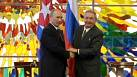 Vladimir Putin receives a warm welcome from Cold War ally Cuba