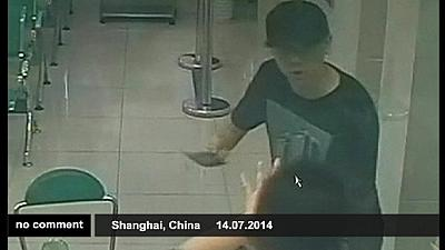 China bank robbery fail – nocomment