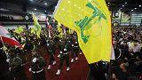مجلس النواب الاميركي يتبنى مشروع قانون لقطع التمويل عن حزب الله