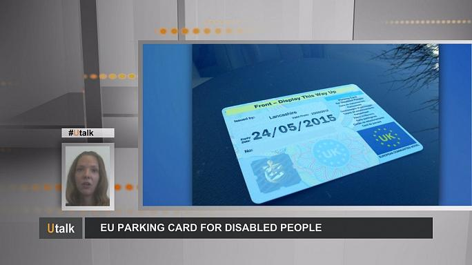 """Для парковки в ЕС инвалидам выдадут """"голубую карточку"""""""