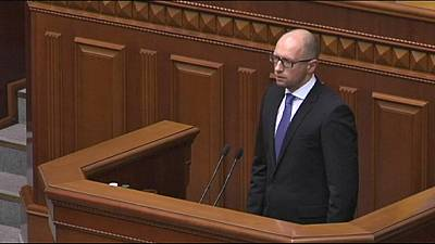 New political turmoil in Ukraine as the country's PM resigns