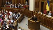 Ukraine parliament must vote to accept or reject PM's resignation