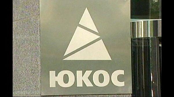 Россия проиграла бывшим акционерам ЮКОСа в Гааге