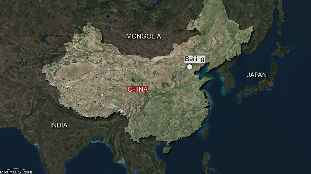 China opens corruption probe into former security chief
