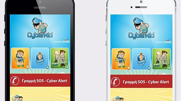 cyberkid: Ο «φύλακας  άγγελος» των παιδιών στο Internet