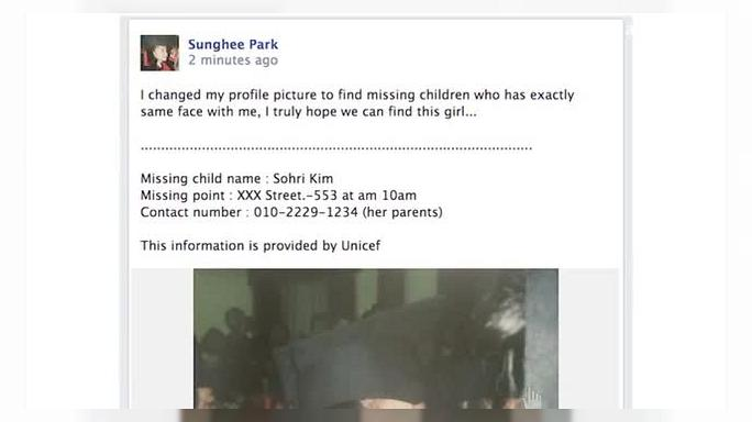 Doppelganger for Missing Child (UNICEF)