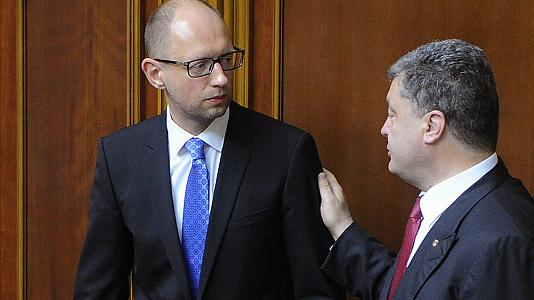 Ukrainian parliament rejects Yatsenyuk's resignation