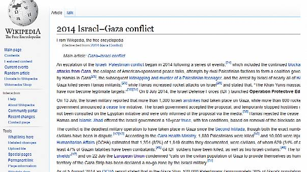 The bigger picture: Wikipedia's versions of the Gaza conflict