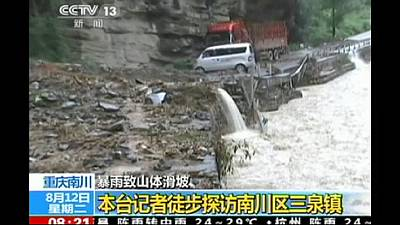 Nine die in China floods
