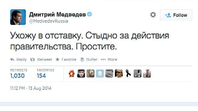 """Ухожу в отставку"": Twitter Медведева взломан"