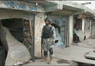 Deadly Taliban attack on Afghan intelligence agency