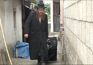 Jewish minority forced to flee homes by hostile villagers