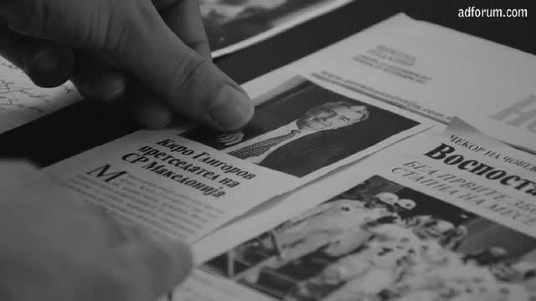 Alzheimer's News Editors (National Neurological Institute)